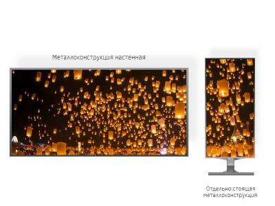 Рекламный экран 2*2м - обзор от 2м