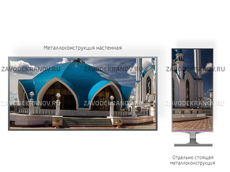 Рекламный экран 2*1м - обзор от 2м