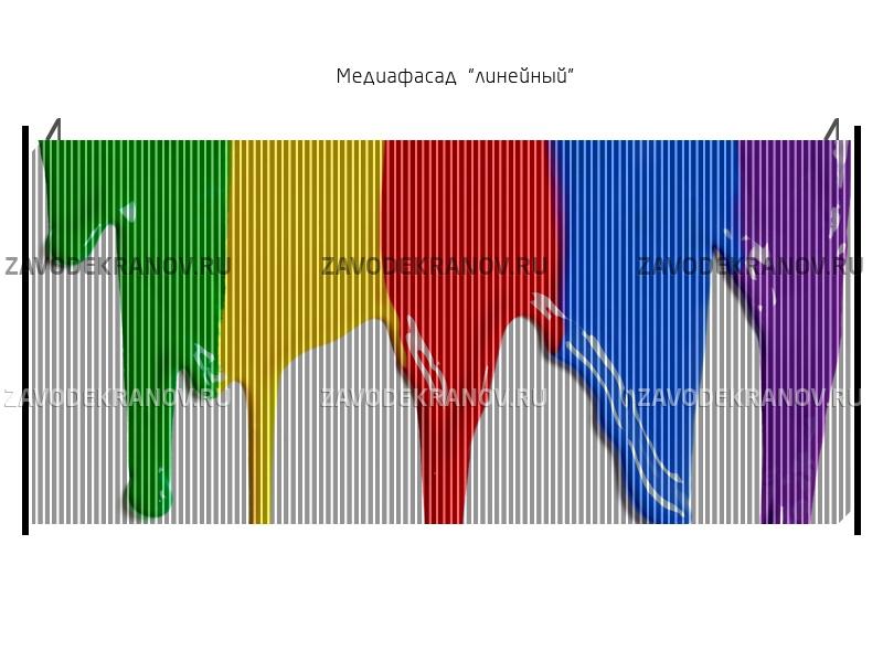 Медиафасад Video pixel 16