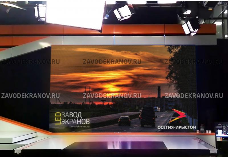 Ирыстон ТВ - LED Экран для помещения