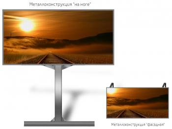 Монитор рекламный 6*4м - обзор от 20м