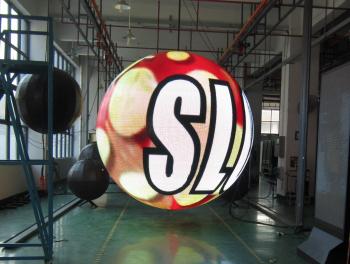Светодиодный шар - D 1,5м - обзор от 6м