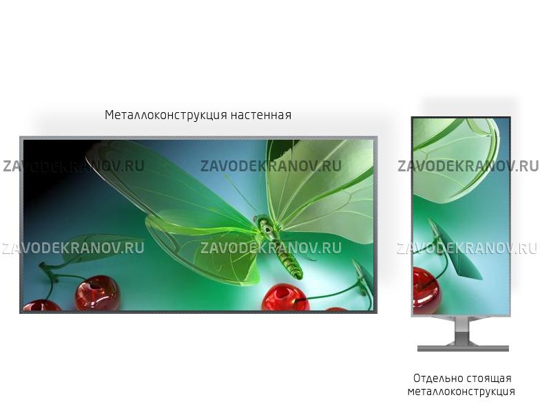 Монитор рекламный 3*2м - обзор от 8м