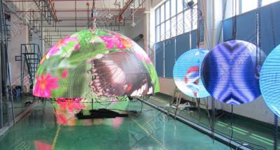 Светодиодный шар - D 2м - обзор от 3м