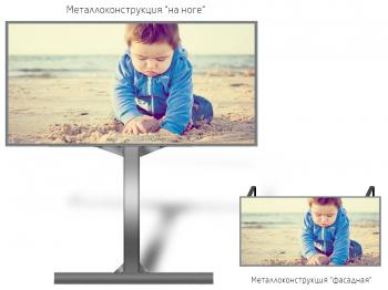 Табло 2*1м - обзор от 10м