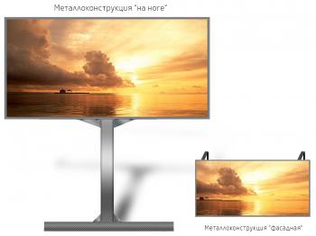 DIP p10 экран 10 х 4м