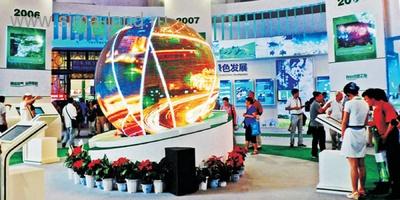 Светодиодный шар - D 1м - обзор от 4м