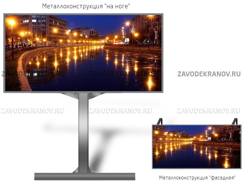 DIP p10 экран 11 х 5м