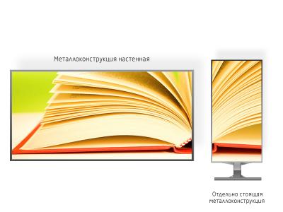 DIP Р 10 экран 1,5 х 4 м