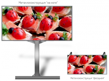 DIP p10 экран 16 х 9м