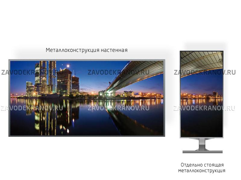 DIP P 10 экран 1,5 х 1,5 м