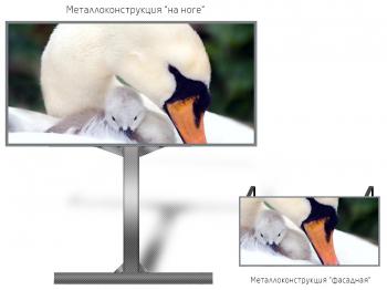 SMD экран P6 1*4,5м