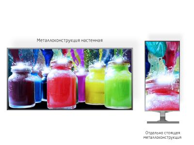 DIP P 10 экран 2,3 х 1 м