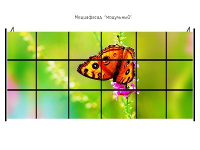 Медиафасад Dip P16