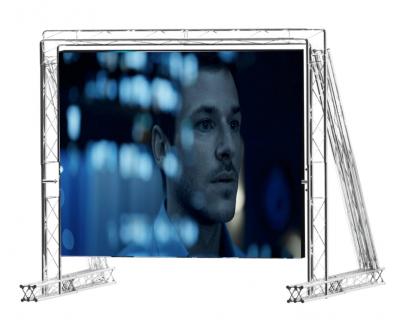 Легкоразборный рекламный экран