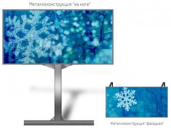 Уличный экран 4,1*2м