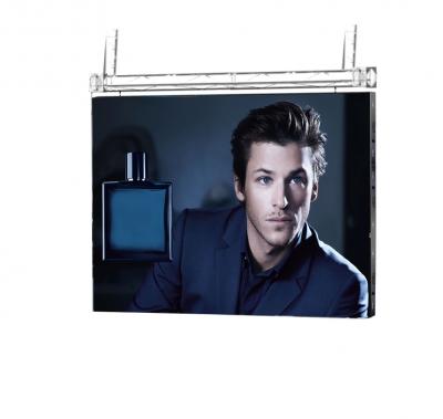 Рекламный экран для помещения