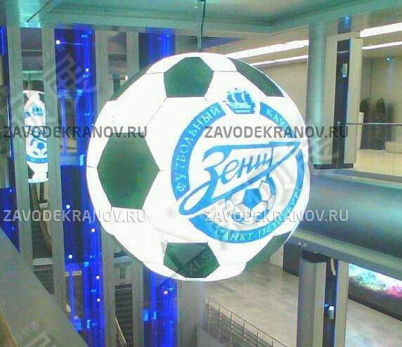 Светодиодный шар - D 1,5м - обзор от 4м