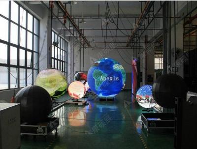 Светодиодный шар - D 1,5м - обзор от 8м