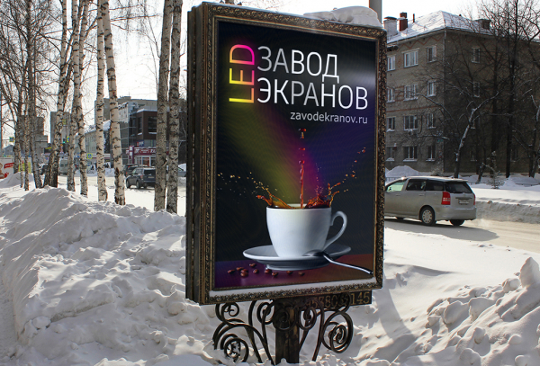 Магазин чая и кофе