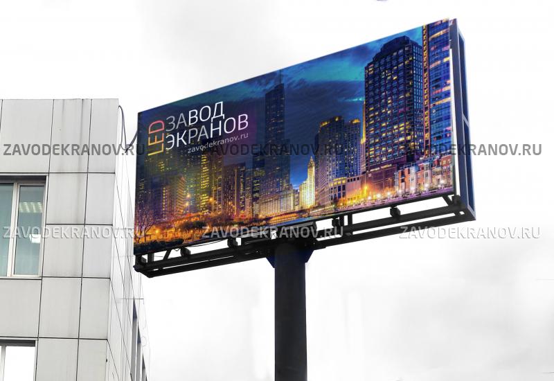 Рекламный экран у ТЦ г. Новоалтайск