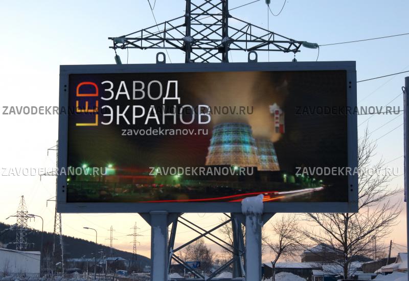 ДВФО ПАО Сахалин-Энерго г. Сахалин