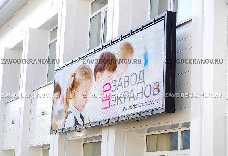 ДВФО г. Южно-Сахалинск, Школа, 4800 х 1280, Р10