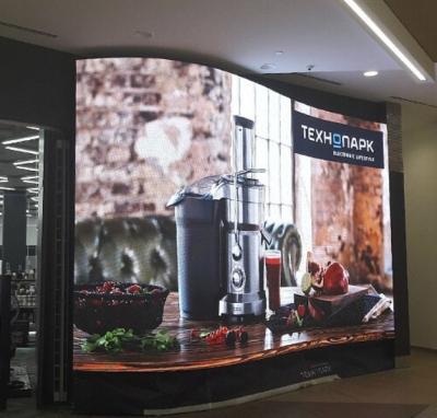 Техно Парк - Видеоэкран в торговом центре. Город Брянск