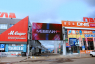 Стрела Парк, уличный экран г. Улан-Удэ
