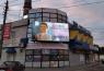Фасадный экран г. Тула
